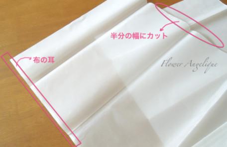 布花 作り方