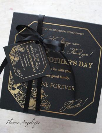 母の日 ギフト パッケージ 限定BOX