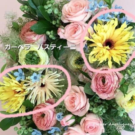 生花 アレンジメント レッスン ガーベラ パスティーニ