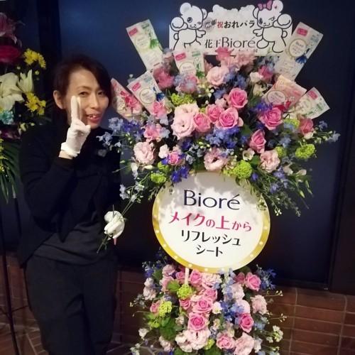 フラワースタンド フラスタ 生花 おし おれパラ 神戸 大阪 フラワーアンジェリク