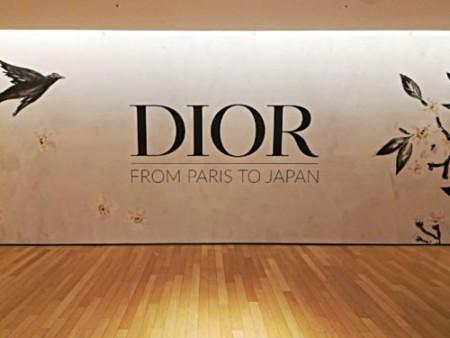 「ディオール、パリから日本へ」展 DIOR ディォール